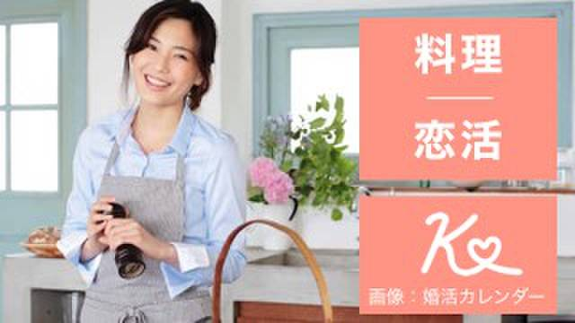 2018/02/25(日)現役パティシエによるお菓子教室&恋活パーティー!【赤坂】
