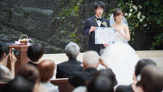 オリジナルの婚姻届