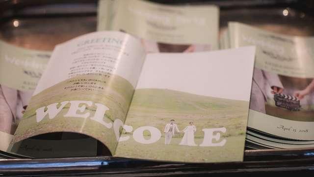 結婚式のプロフィールブック