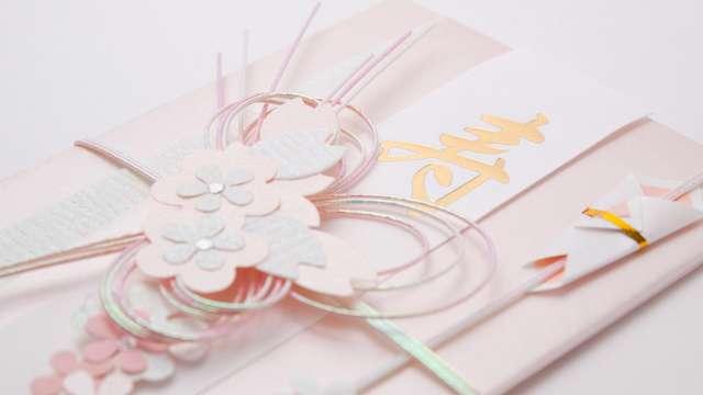 c0768aba6cb10 結婚式に出席する際は、受付でご祝儀を渡すことが一般的になってきています。