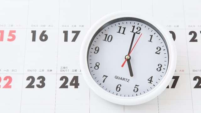 382878a83afcc 二次会は夕方から夜にかけて開始時間が設定されていることが多いですが、ゲストとしては帰りの時間も気になってしまいますよね。