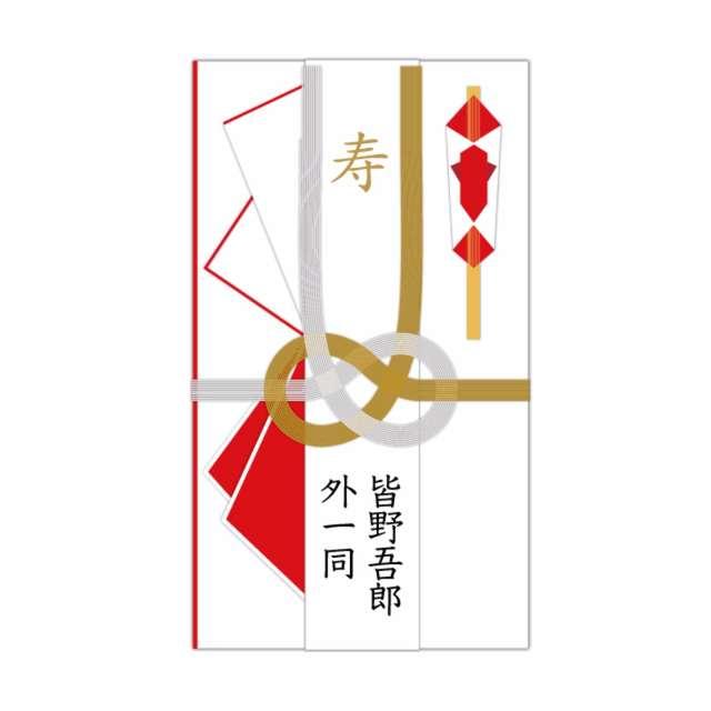 結婚式のご祝儀袋の表書き書き方