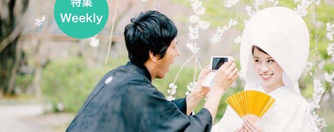 \ウェディングフォト特集/花嫁直伝!自然なふたりの姿を思い出に収める方法