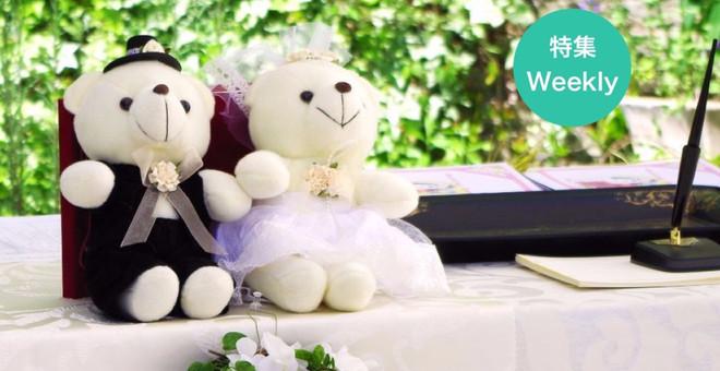 \結婚式DIY/個性を演出したい!ウェルカムアイテム特集
