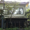 THE NANZAN HOUSE