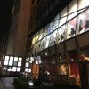 CROSS TOKYO
