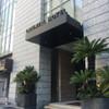 ORIENTAL HOTEL(オリエンタルホテル神戸・旧居留地)