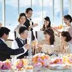 【マタニティ・お急ぎ婚対応】6名~49名までの少人数プラン