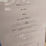 16,000円コースメニュー
