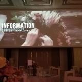 披露宴会場の大きなスクリーン