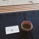 お茶室でいただいたお茶です。