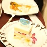 父の誕生日ケーキ