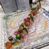 前菜 たくさんの種類の海鮮と野菜で綺麗