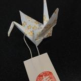 小道具として折鶴を用意