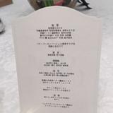 試食会のメニュー表