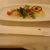 サーモンマリネと7種野菜