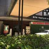 BATUR OSAKA(ホテルバリタワー内)