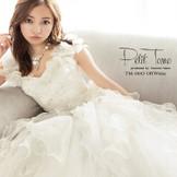 真っ白なウェディングドレスで この日だけは世界一美しい花嫁に…