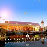 緑あふれるリゾートウェディング「カシマウエディングリゾート」へようこそ!ロビーに入ると自然の陽光が差し込む暖かい空間がゲストのみなさまをお迎えいたします