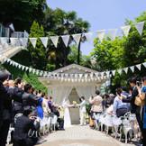 青空と緑、大切なゲストに見守られる開放的なガーデン挙式(教会式or人前式)