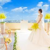 【1日2組限定】 ホテル最上階で行う結婚式  景色を眺めながら愛を誓い 大切な人に承認される人前式