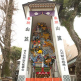 福岡でも櫛田神社でのみご覧いただける飾り山