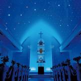 天空のチャペル『聖マリエール教会』。他にはない、独自のセレモニーが人気。 真っ白な堂内が一瞬で満天の星空に…「スターシャワーセレモニー」
