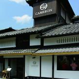 京町屋レストランで自由な結婚式!