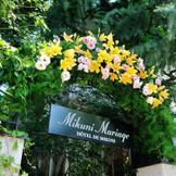 """まずゲストの皆様をお迎えする""""アーチ""""。お花など飾ると華やさが増します。"""