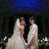 星の降るチャペルでロマンチックなセレモニーを★他にはないプラネタリウム演出でゲストの方を驚かせましょう^^