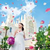 数々の花嫁を魅了し続ける憧れシンボルの大聖堂。