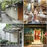 近隣神楽坂の会食会場を合わせてご紹介いたします。料亭からホテルまで幅広くご案内。神前式の後は美味しいおもてなしを。