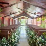 大切な人と結ばれる大切な時。近しい皆様に見守られ、祝福に包まれての特別な空間。