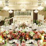 着席最大150名様まで、ゲスト人数に合わせて様々な会場をご用意しております