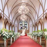 2フロア吹き抜けの天井、長さ約14mものバージンロードと圧巻のスケールの大聖堂※完成予想図