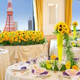 【披露宴会場 ルミエール】40~90名様まで利用可能。窓があり、東京タワーが一望できる会場は太陽光も差込み、明るい会場です。
