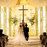 おふたりの永遠の愛を大切なゲストに見守られながら神様に誓う