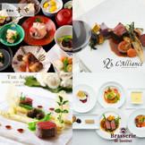 【挙式の後は美味しいおもてなしを】 挙式後の会食はフレンチから会席フルコースまで様々なお料理をご提案致します。