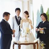 家族の愛情を受け継ぎ、絆を確認する儀式