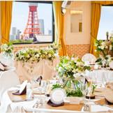ルミエール 東京タワーが一望できる♪