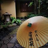 【玄冶店 濱田家】 誇り高き日本文化