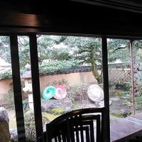 The Goyashiki郷屋敷