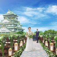 大阪城を望む2つのチャペルでお二人らしいセレモニー