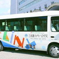 送迎バス 愛知県内であればどこまでも無料送迎いたします