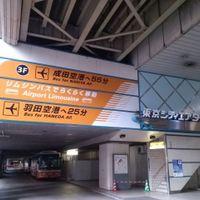 ホテルに隣接しているT-CAT 羽田空港からリムジンバスが25分で到着