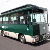 新大阪駅より無料シャトルバス運行