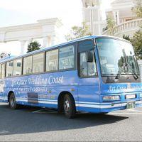 新浦安駅から20分間隔で運行するシャトルバス。年配のゲストでも安心して招待できると好評。