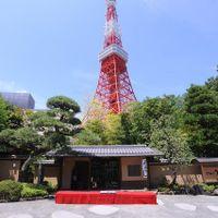 東京芝とうふ屋うかい 東京タワーの真下芝大神宮からもすぐそばで移動も楽々