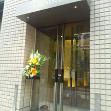 入口から装飾できる。