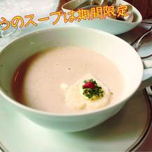 新ゴボウのスープ